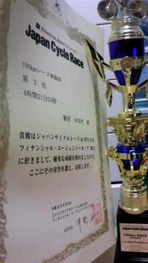 2012091101